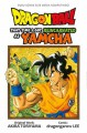 Dragon Ball: That Time I Got Reincarnated as Yamcha! - Dragongarow Lee, Akira Toriyama