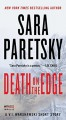 Death on the Edge (V.I. Warshawski #18.5) - Sara Paretsky