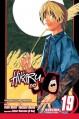 Hikaru no Go: One Step Forward!, Vol. 19 - Yumi Hotta, Takeshi Obata