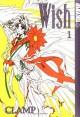 Wish, Vol. 01 - CLAMP