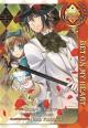 Alice in the Country of Diamonds: Bet On My Heart - Nana Fumitsuki, Sana Shirakawa