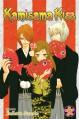 Kamisama Kiss, Vol. 09 - Julietta Suzuki
