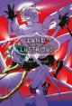 Land of the Lustrous 3 - Haruko Ichikawa