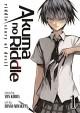 Akuma no Riddle Vol. 1: Riddle Story of Devil (Akuma no Riddle: Riddle Story of Devil) - Sunao Minakata, Yun Kouga