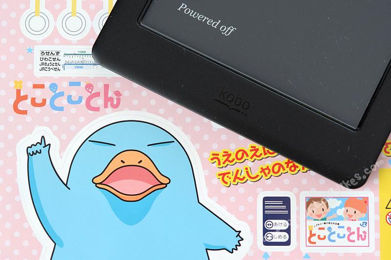 Kobo Glo HD powered off - wyłączony