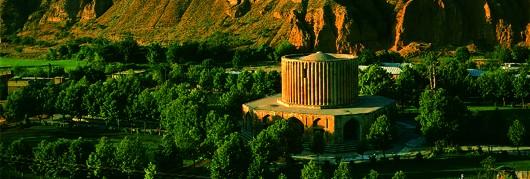 sun palace in Kalat-E Naderi, Khorasan, Iran