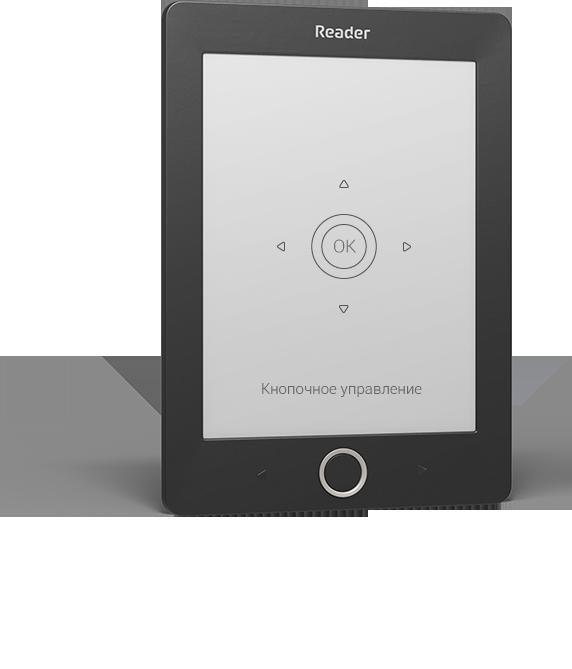 Reader Book 1 - marka PocketBooka na rynek rosyjski