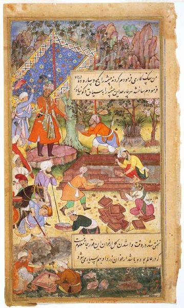 Emperor Babur Supervising His Gardeners
