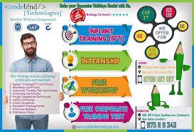 internship in chennai for ece