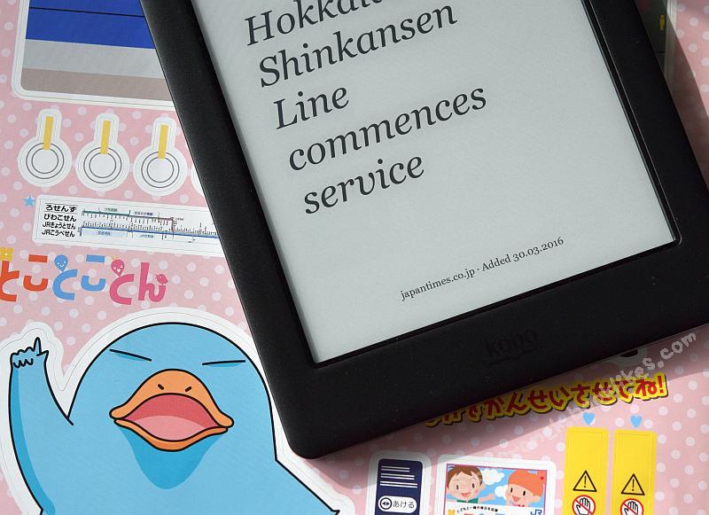Czytnik książek elektronicznych Kobo Glo HD