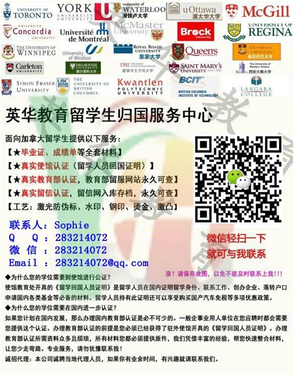 Plus WeChat:283-214-072 can do Warwick diploma and 华威大学毕业证文凭 with 英国毕学位证书办理The University of Warwick