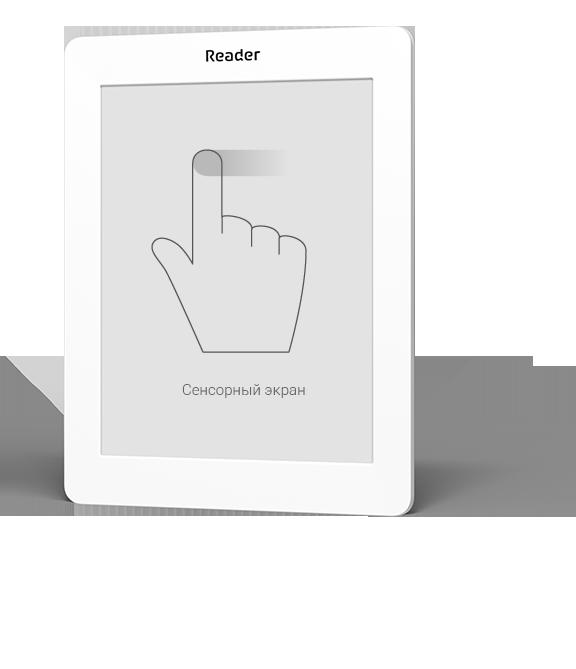 PocketBook - marka na rynek rosyjski: Reader Book 2