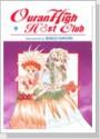Ouran High Host Club, Volume 9 - Bisco Hatori