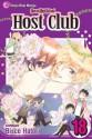 Ouran High School Host Club, Vol. 18 - Bisco Hatori