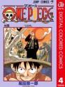 ONE PIECE カラー版 4 (ジャンプコミックスDIGITAL) (Japanese Edition) - Eiichiro Oda