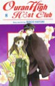 Ouran High Host Club, Volume 8 - Bisco Hatori