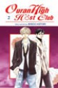 Ouran High Host Club, Volume 2 - Bisco Hatori