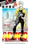Arago, Volume 2 - Takahiro Arai