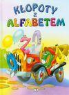 Kłopoty z alfabetem - Małgorzata. Strękowska-Zaremba, Zaremba-Strękowska Małgorzata