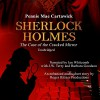 Sherlock Holmes: The Case of the Cracked Mirror, A Short Mystery, Book 3 - Pennie Mae Cartawick, Ian Whitcomb, J.W. Terry, Barbara Goodson, Catherine Kimball