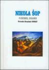 Pjesme, drame - Nikola Šop