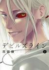Devils' Line Vol. 3 - Ryo Hanada
