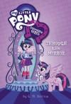 My Little Pony: Equestria Girls: Through the Mirror - G.M. Berrow