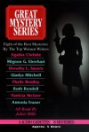Great Mystery Series: 8 Of the Best Mysteries by the Top Women Writers/Ms.Murders (Great Mystery Series) - Juliet Mills