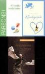 Pakiet Kroniki rodzinne/Wyznania gejszy/Afrodyzjak - Arthur Golden
