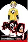 Hikaru no Go, Vol. 1: Descent of the Go Master - Yumi Hotta, Takeshi Obata