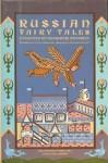 Russian Fairy Tales - Alexander Afanasyev, Alexandre Alexeieff, Norbert Guterman