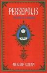 Persepolis: The Story of a Childhood - Marjane Satrapi