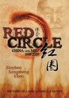 Red Circle:China and Me 1949-2009 - Stephen Songsheng Chen