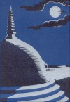 The Shadow-Line and Within the Tides (Folio Society) - Joseph Conrad, Alan Ross, Francis Moseley
