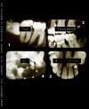 The Fullness of Everything - Tyler Gobble, Brian Oliu, Christopher Newgent