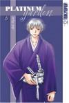 Platinum Garden, Volume 5 - Maki Fujita