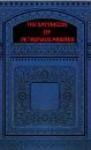 The Satyricon - Complete - Petronius