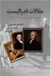 Maghalat-e Federalist: Persian Translation (Persian Edition) - Alexander Hamilton