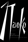 Naoko: A Novel - Keigo Higashino, Kerim Yasar