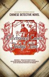 Celebrated Cases of Judge Dee: An Authentic Eighteenth-Century Chinese Detective Novel (Dee Goong An) - Yuri Rasovsky, Mark Bramhall