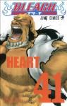 Bleach, Vol. 41: Heart - Tite Kubo