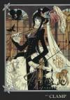 ×××HOLiC(5) (Japanese Edition) - CLAMP