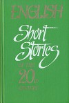English Short Stories of the 20th century - E.M. Forster, G.K. Chesterton, W. Somerset Maugham, Graham Greene, H.G. Wells, Katherine Mansfield, Joseph Conrad, Aldous Huxley, John Collier, John Galsworthy, H.E. Bates, A.E. Coppard, Agatha Christie