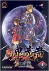 Onimusha Volume 1: Night Of Genesis (Onimusha) - Capcom, Mitsuru Ohsaki