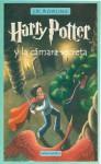 Harry Potter y la cámara secreta - J.K. Rowling