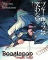 Boogiepop Doesn't Laugh Vol 1 - Kouhei Kadono, Kouji Ogata