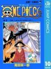 ONE PIECE モノクロ版 10 (ジャンプコミックスDIGITAL) (Japanese Edition) - Eiichiro Oda