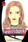 The Wallflower, Vol. 15 - Tomoko Hayakawa