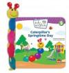 Caterpillar's Springtime Day - Nadeem Zaidi, Nadeem Zaidi