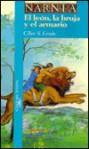 El león, la bruja y el armario - C.S. Lewis